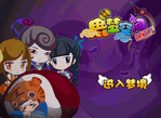 Xiaobao Seven Vives