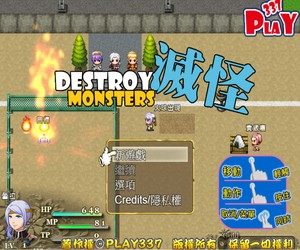 play337-Destroy-Monsters