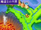Arch Gba Chocobo Land A Game Of Dice Chinese