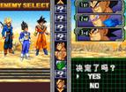 Arch Gba Dragon Ball Z Bukuu Tougeki Chinese