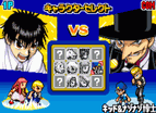 Arch Gba Konjiki No Gashbell Yuujou No Zakeru Dream Tag Tournament