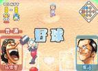 Arch Gba One Piece Going Baseball Kaizoku Yakyuu Chinese