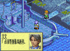 Arch Gba Tactics Ogre The Knight Of Lodis Chinese