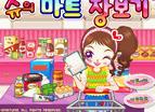 Sue Shopping