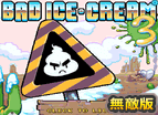 Bad Icecream 3 Super