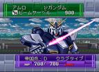 Battle Robot Retsuden Snes