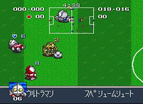 Battle Soccer Field No Hasha