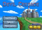 Devil Crusade Hacked