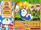Doraemon Matching