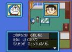 Doraemon Nobita To Yousei No Kuni