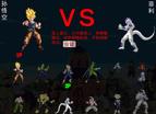 Dragon Ball 2 Fight 2015
