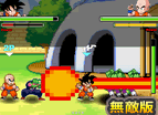 Dragon Ball Fierce Fighting Small Gokou Hacked