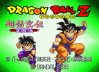 Dragon Ball Z Super Gokuu Den Kakusei Hen