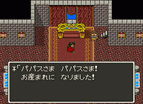 Dragon Quest 5 Snes