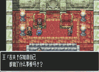 Dragon Warrior Monsters Gba