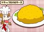 Plain Omlet