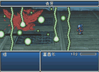 Final Fantasy 4 Advance Chinese Gba