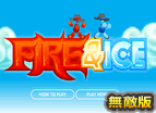 Fire And Ice Hacked