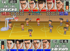 From Tv Animation Slam Dunk 2 Chinese Snes