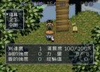 Fushigi No Dungeon 2 Chinese Snes