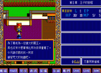 Game Ed1