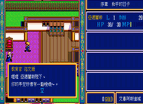 Game Ed2