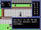 Game Xiake