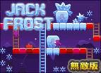 Jackfrost Hacked