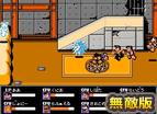 Kunio Fighter Hacked