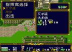 Langrisser Der Chinese Snes