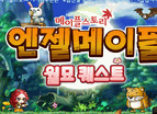 Maplestory Moon Rabbit