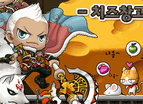 Maplestory Mouse