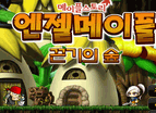 Maplestory Up Level