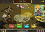 Monster Frontier Chinese