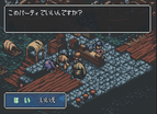 Monster Guardians Chinese Gba