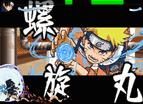 Naruto Fb 1.4