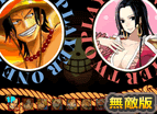 One Piece Final Fight 0.9 hacked