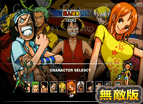 One Piece Hot Fight 0.6 Hacked