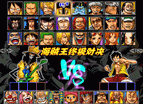 One Piece Unlimited Fight 1.7