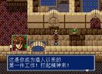 Phantasy Star 4 The End Of The Millenium Sega