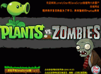 Plants Vs Zombies Full