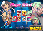 Pocket Fighter Nova