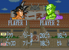 Dragon Ball Z 2 Snes