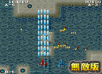 Raiden Densetsu Hacked