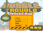 Rubble Trouble Moscow Hacked