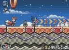Sonic Adventure 3 Chinese Gba