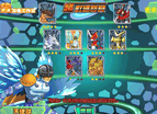 Super Digimon 1.8