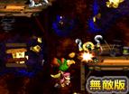Super Donkey Kong 2 Hacked