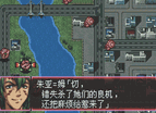 Super Robot Taisen J Chinese Gba