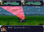 Super Robot War4 Snes